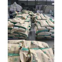 厂家供应混凝土防腐蚀添加剂 水泥砂浆防腐 抗氯离子防腐外加剂