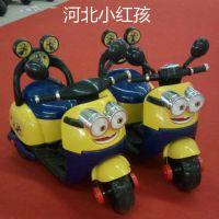 厂家直销新款小黄人儿童电动摩托车踏板摩托车儿童童车三轮摩托车