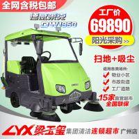 德威莱克驾驶式扫地机大型工厂物业用全自动道路垃圾工业清扫车