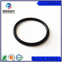 进口FFKM全氟醚O型圈 耐高温320度O型圈 耐腐蚀 耐酸碱O型环