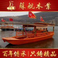 供应水库观光船/实木手划船 渔船捕鱼船 钓鱼船 景观船