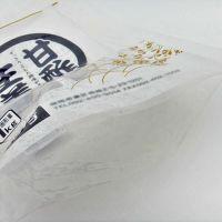 高档食品包装袋 长方形PE袋 PP/AL复合袋 拉链自立袋厂家直销 青岛塑料袋