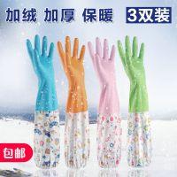 手套洗碗加绒大号男士家务防水加厚耐用保暖防凉家用专用清洁冬季