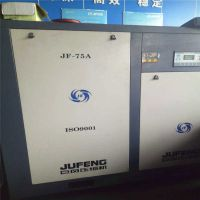 广东空压机 螺杆式空气压缩机 变频空气压缩系统 节能省电空压机