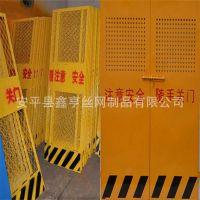 电梯门 电梯井门 建筑施工电梯安全防护门 钢板网电焊网冲孔网片