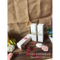 厂家定做面膜包装盒白卡彩盒化妆品包装盒定做护肤品包装纸盒印刷