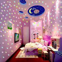 少女心房间布置 墙贴纸 可爱粉卧室小孩自粘漂亮装饰品女孩子帖子
