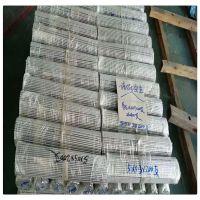 316不锈钢毛细管新品定制-国宁供应