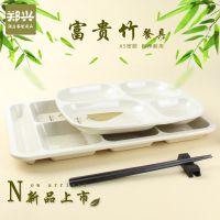 富贵竹系列之四格、六格分餐盘碟A5密胺仿瓷食堂菜盘饭店餐厅餐具