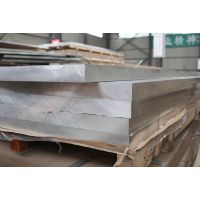 包头市哪里卖铝板厂家,2A12高精铝材
