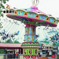 景区新型游乐设备旋转飞椅童星游乐厂家投资小利润高