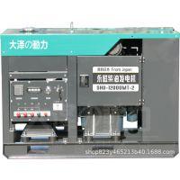 施工用6kw小型柴油发电机价格