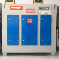 梓源环保现货供应光氧废气净化器 印刷厂除味环保设备 工业废气除味净化设备