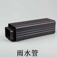 工地铝合金外墙雨水管 杭州德峰厂家指导安装 量大从优