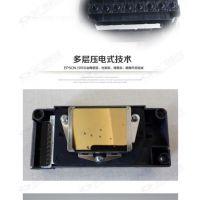 批发爱普生5代金面F186000,防腐蚀高精度高效率