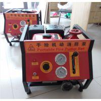手抬机动消防泵JBQ5.5/10.0中国龙鹏