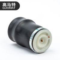 卡车驾驶室空气减震气囊配件 橡胶空气弹簧减震器 气囊减震系统