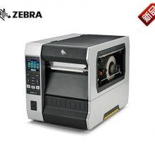 斑马工业级标签设备 ZT610/ZT620打印机