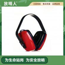 3M 1425经济型折叠式降噪防护耳罩 听力防护