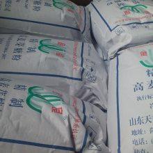 无锡专业制造麦芽糖粉 品质好 价格优惠 金良