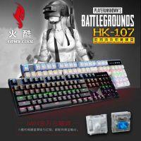 跨境专供火酷HK07机械键盘游戏青轴吃鸡游戏键盘EBAY WISH 速卖通