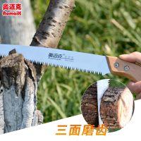奥迈克LZ270GM修枝锯子高碳钢园林工具修枝果树锯园艺木工手锯