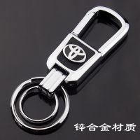 适用于丰田罗拉卡钥匙扣花冠威驰凯美瑞皇冠锐志汽车钥匙链腰挂男
