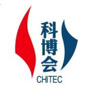 第二十二届中国北京国际科博会新零售产业及无人售货展览会