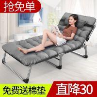 折叠床单人床 家用 省空间的床活动床野外省空间家用可折叠午睡椅