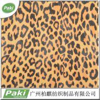 现货供应 PU人造革 高档手袋箱包皮革面料 包装背景装饰 豹纹