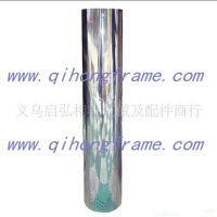 PVC硬板相框耗材相框玻璃板相框配件PVC硬片替代玻璃塑料硬片