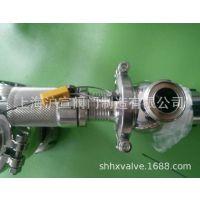 专业批发A81W-10安全回流阀 卡箍安全阀 半套不锈钢安全阀