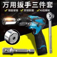 电动扳手转换头快速棘轮扳手套筒多功能自动扳手套装维修工具