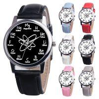 韩版时尚百搭  PAPHITAK化学分子式时装手表女表学生手表