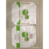纸袋纸塑复合水泥袋多层纸袋阀口