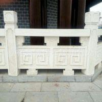 石雕栏杆栏板 汉白玉石栏杆雕刻