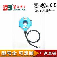 FSCT-36户外防水开口互感器 IP67防水等级 0.5级 800/5 600/5