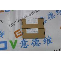 西门子交换机6GK5784-1AA30-6AA0价格优惠
