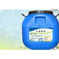 amp-100二阶反应型桥面防水涂料用法