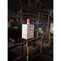 新绿高能现货供应钢厂熄火报警箱XLGNBH-102灭火声光报警 输出干接点信号