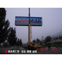 葫芦岛户外高杆广告牌制作T牌制作厂家|售后完善