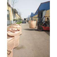 吨袋砂石污泥吨袋定做各种塑料编织吨袋价格