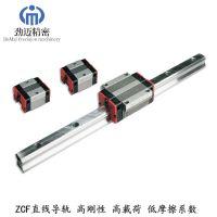 劲迈国产品牌zcf直线导轨15 20 25 30 35 45线性导轨2019价格