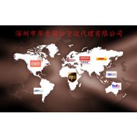 全球速递整合专家 产品不限 深圳到尼泊尔 快递 时效稳定