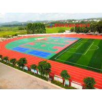 南明区幼儿园塑胶操场材料厂家 贵州公园彩色EPDM颗粒图案可定制