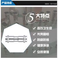 双卡压不锈钢等径直通 304不锈钢水管管件、直饮水卡压管件 薄壁等径直通卡压安装