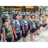 黄埔军校青少年训练营