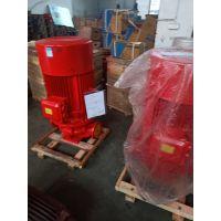 GDL系列消防泵XBD3.0/50-150G*2叠泉喷淋泵厂家