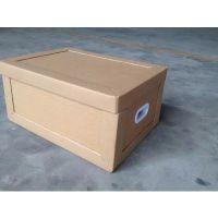 蜂窝纸箱供应厂家-蜂窝纸箱-联锦包装(查看)