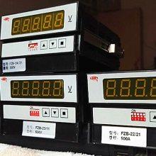 电压表FZB-21/21数显交流电流表 直流母线电压表FZB-21/11